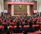 喜报!河南柘城法院上半年执行整体工作位居全省第一名