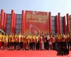 永城市雷鋒志愿者協會揭牌儀式在市人民廣場舉行