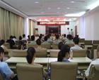 """永城市中心醫院開展慶""""八一""""·軍民共建主題黨日活動"""