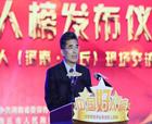"""東方今報專訪商丘市委書記王戰營:擦亮""""商丘好人""""品牌"""
