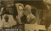 96岁老人创作400幅画纪念妻子 看完直接泪奔