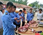 """商丘市食药监局组织开展肉品质量安全大排查 确保人民群众吃上""""放心肉"""""""