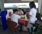 中原银行开发区支行开展免费义诊活动