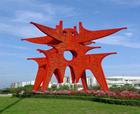 好消息!宁陵县荣获中欧绿色和智慧城市产业创新奖