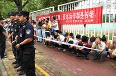 陕西取缔121个非法社会组织 追缴冻结赃款276万元