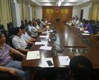 商丘市梁园区法院召开执行例会迎接第三方评估