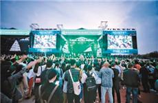 西安世园音乐节盛大开幕 摇滚民谣唱响世园
