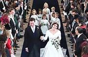 英国女王孙女大婚场面盛大