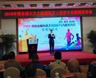 十名奧運冠軍世界冠軍11月11日齊聚永城漢文化主題國際徒步大會
