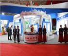 第七届华商节永城市共签约10个项目金额达78亿元