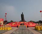 第七届中国·商丘国际华商节开幕式暨拜谒活动盛大举行