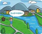 商丘市领导到示范区、虞城县 巡查河?#20048;?#29702;保护情况