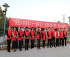 虞城开展庆祝河南省第21届环卫工人节暨助力爱心午餐、爱心晚餐捐赠活动