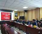 虞城縣李老家鄉召開田園綜合體項目規劃研討會