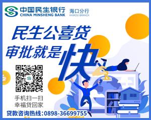 张善臣:区块链技巧引领新医疗反动