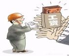 商丘市部署2019年春节前保障农民工工资支付工作