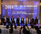 首屆河南卓凡家庭教育沙龍在虞城舉行