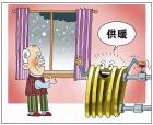 商丘市供電部門備戰迎峰度冬