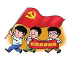做实事 树新风:柘城县开展扶贫知识有奖竞答活动