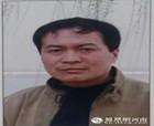 支教老師賈曉輝:千里煙塵書香近 異鄉耕耘報國情