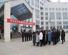 商丘市老年病医院成立揭牌仪式在第一人民医院举行