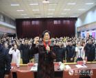商丘第一中學隆重舉行全體教職工憲法宣誓儀式