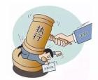 睢县法院:替友借钱成老赖 法官人性执法促和解