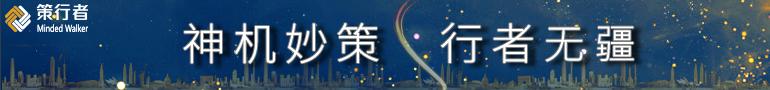 鳳凰網廣東