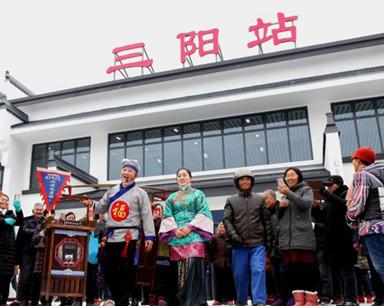 安徽歙县:杭黄高铁三阳站试运行 本月底正式通车