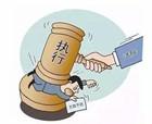 睢縣法院:生效判決非兒戲 當場履行顯威力