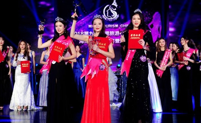 2018中国旅游小姐全球大赛海南赛区总决赛全景纪实