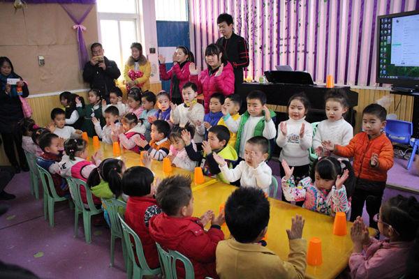 """幼儿园举行""""幸福相伴 健康成长""""亲子活动"""