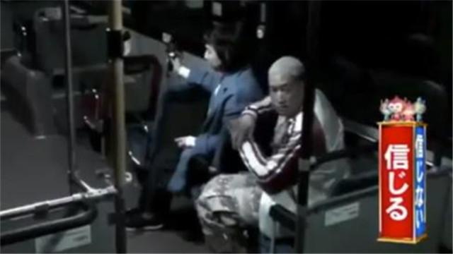 假如公交车上闹鬼了?超搞笑日本节目把艺人吓到变形!
