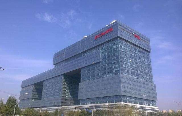 京东宣布成立三大事业群 打造积木型组织拥抱无界零售变革