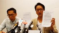 """香港官员被指""""放生""""辱国前议员 下属联署投诉"""