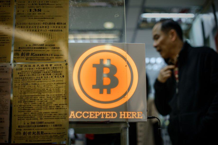 """比特币""""大杀器""""或已现:中国加密货币NEO增长迅猛"""