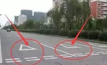 认不清这些标线,5本驾照都不够扣!