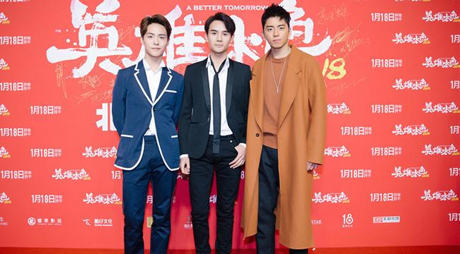 《英雄本色2018》首映兄弟聚首 吴京呼吁重燃热血情