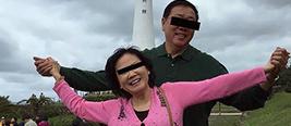 华裔夫妇在美遭行刑式枪杀 遗体被五花八绑