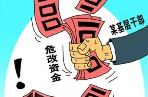 赣县区一村支书因滥用职权被撤销党内职务