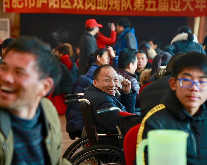 """安徽定远迎来爱心助残队 40多名残疾人提前""""过大年"""""""