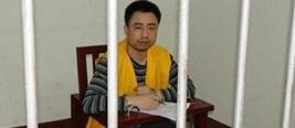 湘潭大学研究生无罪获释 狱中11年3次被判死刑
