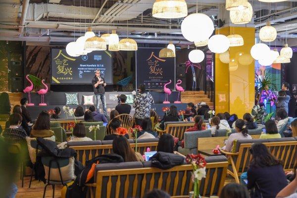 """""""裸心谈""""北京首秀,探讨如何回归人性本质需求,重塑共享领域"""