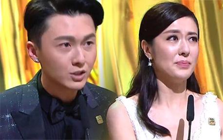 TVB50周年万千星辉颁奖礼 王浩信唐诗咏获视帝视后荣誉