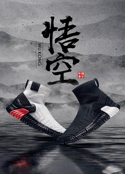 """李宁""""适""""系列RE"""