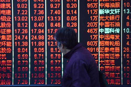 美媒:中国股市正经历千载难逢的重整机遇 (图)