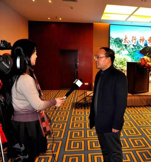 专访青天河景区管理局党委书记、局长庞国平