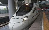 北京至雄安新区城际铁路计划3月开工 建设总工期两年