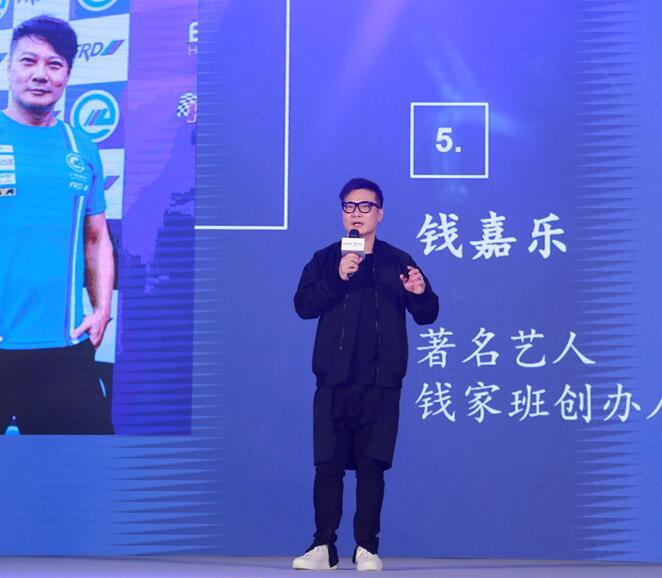 FRD启动CETC,开启中国电动汽车运动新篇章