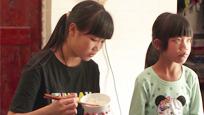 《发现之旅》探访留守儿童 15岁女生刚上小学三年级